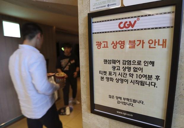 """""""북 해커, 그림파일에 악성코드 숨겨 공격"""""""