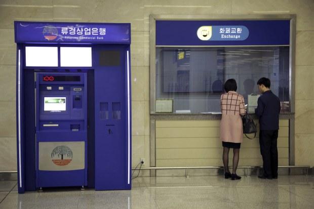 """한은, 북 금융개혁 움직임...전문가 """"실효성은 의문"""""""