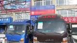 중국 랴오닝성 단둥해관 주변 중국인과 조선족이 운영하는 무역회사 앞 도로.