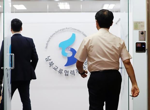 """통일부 """"지난해 9월 말 이후 대북반출 승인 없어"""""""
