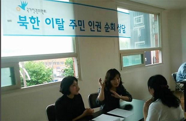 """""""한국 내 탈북민 성공적 정착 위한 체계적 교육 필요"""""""