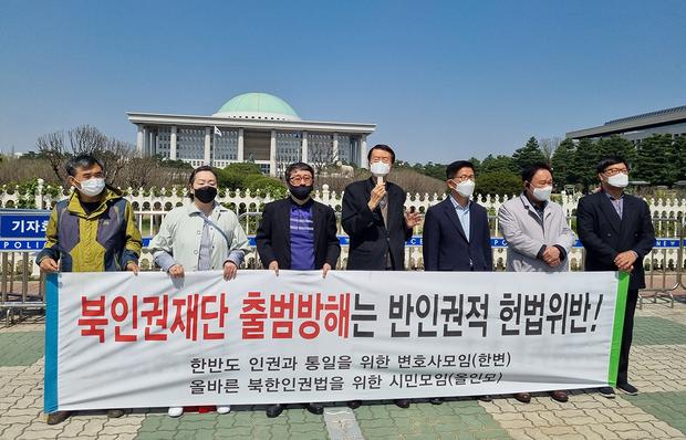 """""""경문협, '북에 승소' 국군포로·납북피해자에 배상금 지급해야"""""""