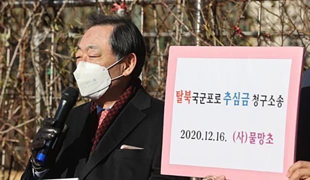 """""""한국 정부, 대북압박 통해 국군포로문제 해결해야"""""""
