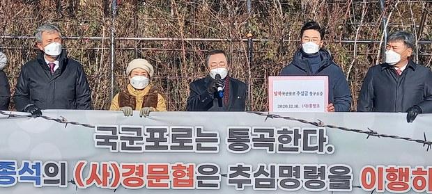 김정은 상대 승소 탈북 국군포로, 경문협에 추심금 청구소송