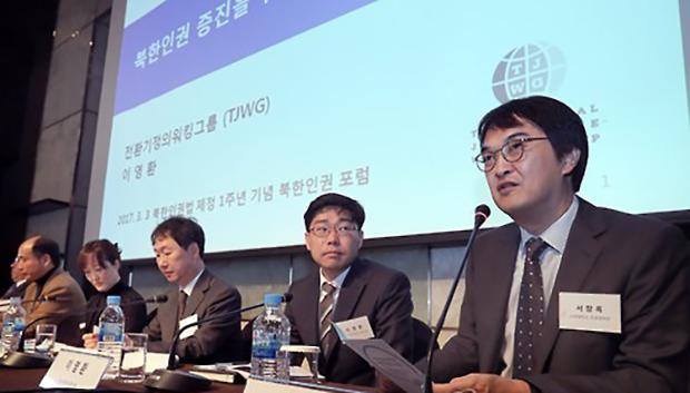 """서창록 유엔 시민·정치적권리위원 """"대북 인권협력 필요"""""""