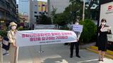 """""""중, 국제법 따라 탈북민 강제북송 중단해야"""""""