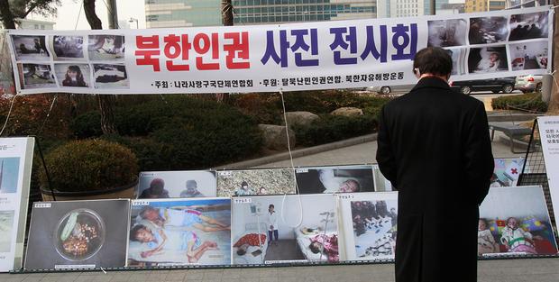 """""""미 인권보고서 환영…북인권 개선돼야"""""""