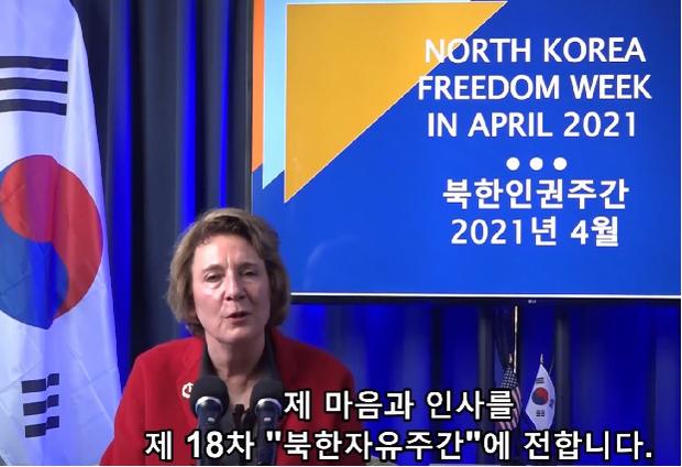 북 자유주간 개막…서울·워싱턴서 한 주간 진행