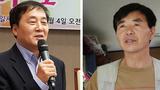 김성민 자유북한방송 대표(왼쪽)와 이민복 북한동포직접돕기운동 대표.
