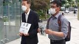 KAL기 납북피해자 가족, 국가인권위 상대 행정소송