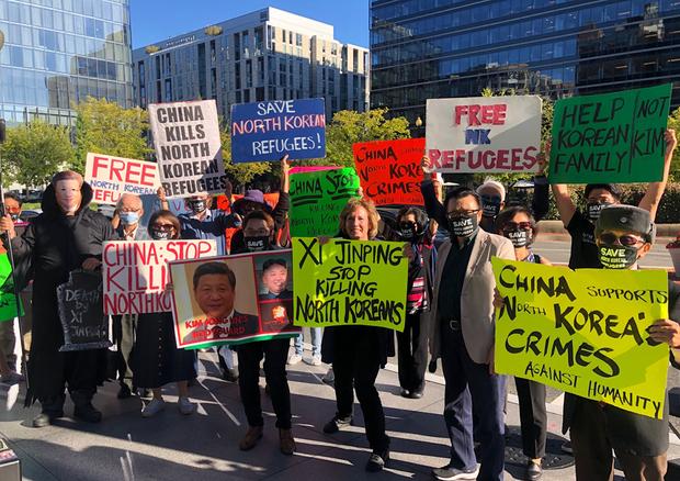 미 워싱턴서 '탈북자 구출의 날' 행사 개최