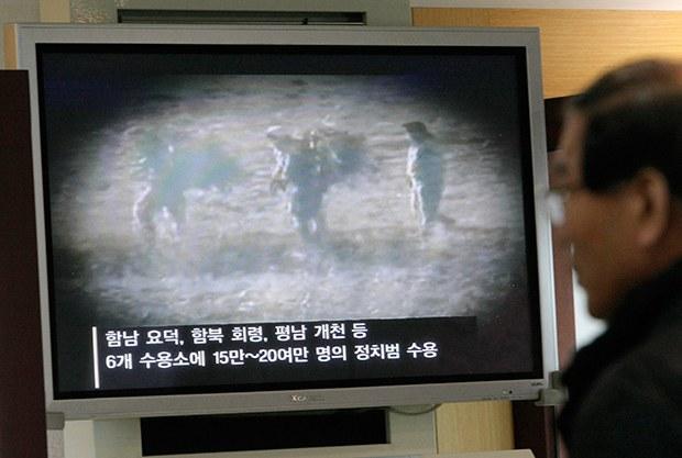 """오픈도어즈 """"북 기독교인, 수용소서 동물보다 못한 처우"""""""