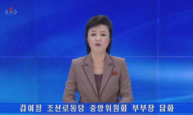 """국제인권단체 """"북 담화는 아킬레스건 '인권' 건드렸기 때문"""""""