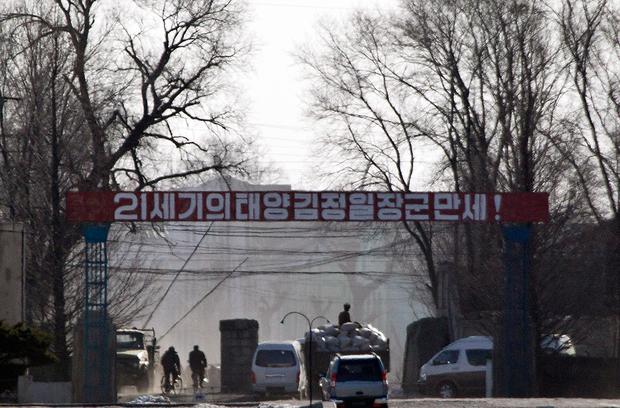 북 주민, 다시 허리띠 조이자는 당국 선전 비난