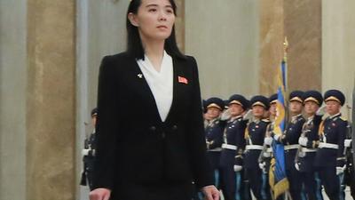김여정 노동당 선전선동부 부부장.