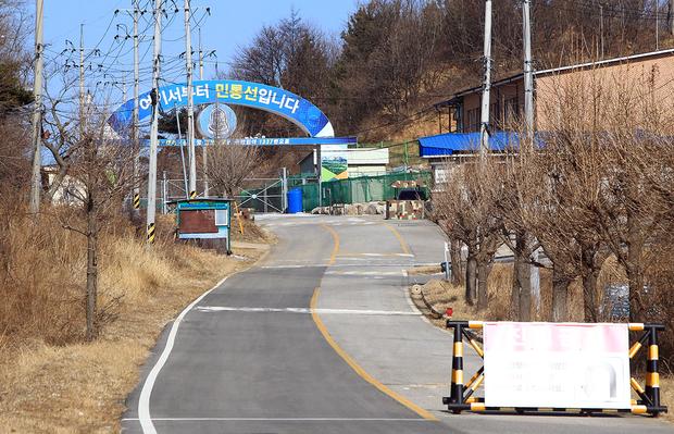 """합참 """"동해 민통선서 북 남성 신병 확보…귀순의사 조사 중"""""""