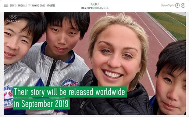 olympic_channel_sc-620.jpg