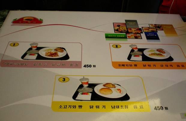 fastfood_menu.jpg