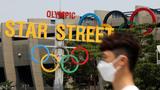"""한국 정부, 2032 올림픽 남북공동개최 무산 """"매우 아쉬워"""""""