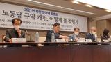 """한국 전문가들 """"북 당규약 개정, '통일 포기' 해석은 성급"""""""
