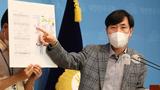 """하태경 의원 """"한국원자력연구원 서버, 북 해킹에 뚫려"""""""