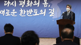 """통일부 """"장관 발언, 대북제재 비핵화 기여 평가 취지"""""""