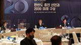 """""""한미동맹∙주한미군은 종전선언 논의와 별개"""""""