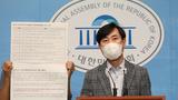 국민의힘 하태경 의원이 1일 서울 여의도 국회 소통관에서 한국항공우주산업(KAI) 해킹 사고 등과 관련해 정부에 국가 사이버 테러 비상사태 선포를 촉구하고 있다.