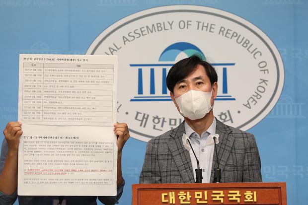 """하태경 """"북, 한국 주요기관들 해킹정황…비상사태 발령 촉구"""""""