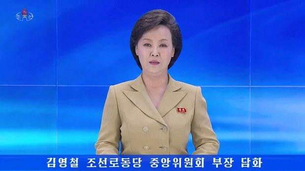 """""""북 지도부 위협수위 높아져 도발 가능성 없지 않아"""""""