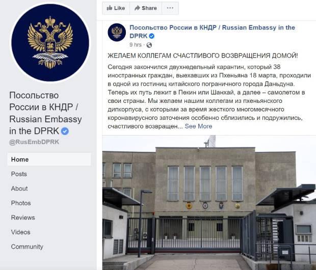 Russian embassy.jpg