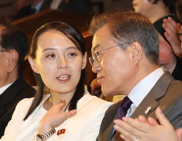 사진은 문재인 대통령이 2018년 2월 방남한 당시 김여정 당 중앙위 제1부부장과 국립중앙극장에서 북한 삼지연 관현악단 공연을 보며 대화를 나누는 모습.