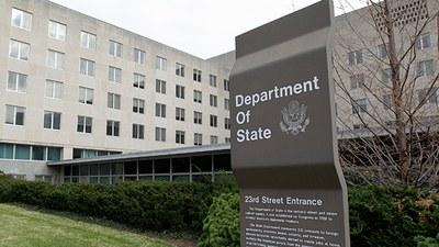 사진은 워싱턴 DC에 있는 국무부 청사.