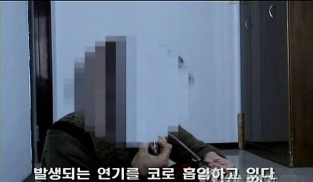 """""""북, '마약범죄방지법' 효과 없을 것"""""""