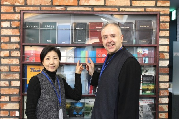 북한에 성경 보내기