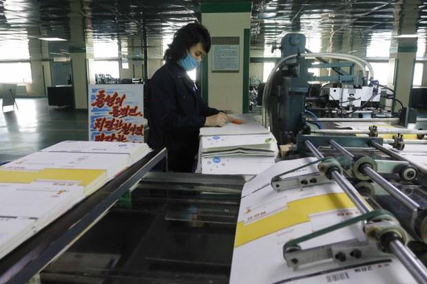 북한은 왜 경제관련 통계를 내놓지 못 하는가