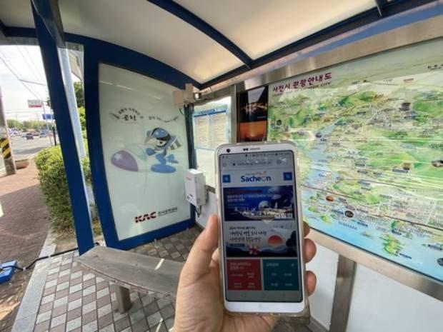 무선인터넷 시대와 북한의 인터넷 환경
