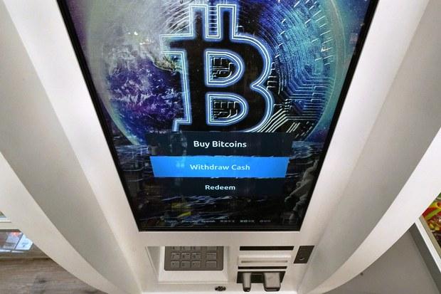 비트코인 ATM 기계.