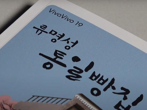 '류명성 통일 빵집' 책 커버.