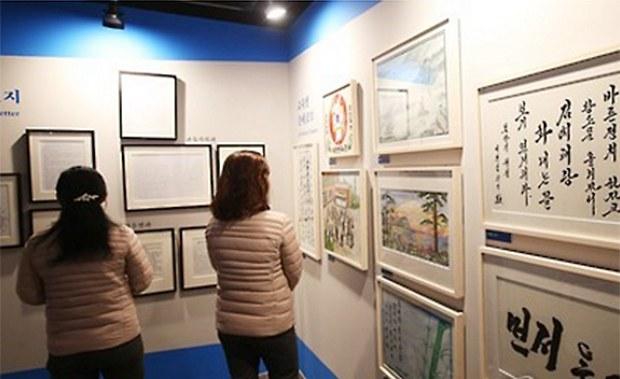 hanawon_exhibit-620.jpg
