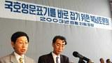 change_eng_korea_meeting-620.jpg