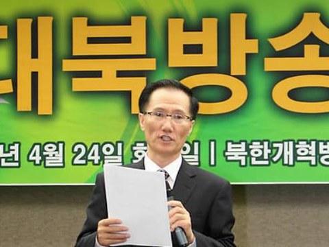 김승철 북한개혁방송 대표.
