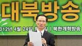 """북 인권상 수상 김승철""""북 주민 위한 위성TV필요하다"""""""