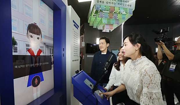 남북한 언어 행사 열려