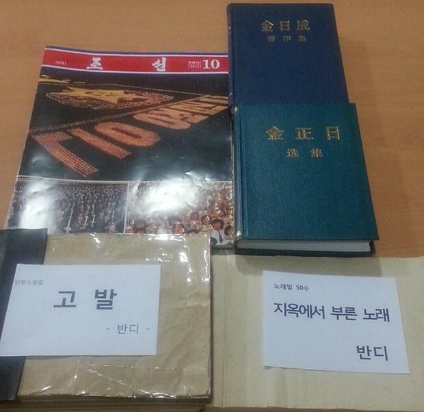 bandi_books_b