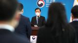 정의용 신임 외교부 장관이 9일 오전 서울 도렴동 외교부 청사에서 열린 취임식에 참석해 취임사를 하고 있다.