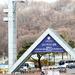 시내버스 타고 들어간 서울대 캠퍼스