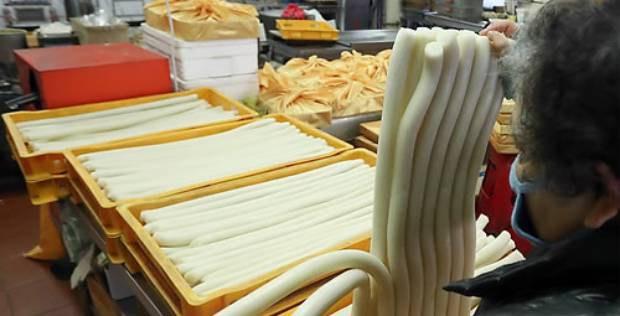 남북한 설날 음식