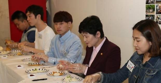 유부초밥 VS 두부밥