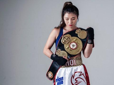 탈북민 출신 여자 복싱 세계 챔피언 최현미 선수